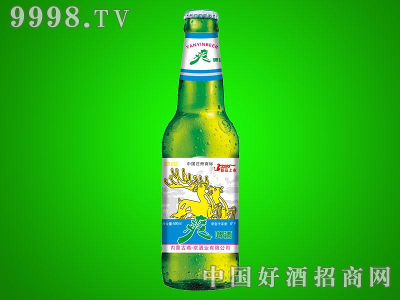 燕京印象啤酒新品