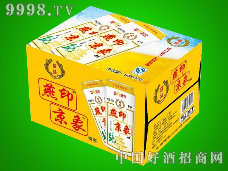 燕京印象啤酒500mlx12(超纯)