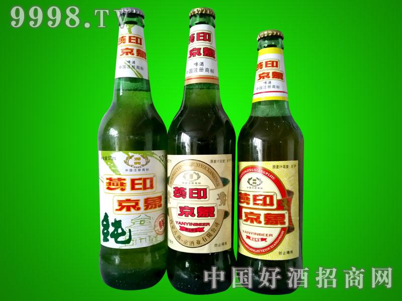 燕京印象啤酒500ml(绿瓶)