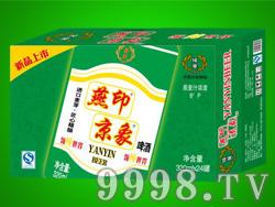 燕京印象啤酒320mlx24罐(纯爽)