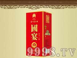 赖世初国宴30
