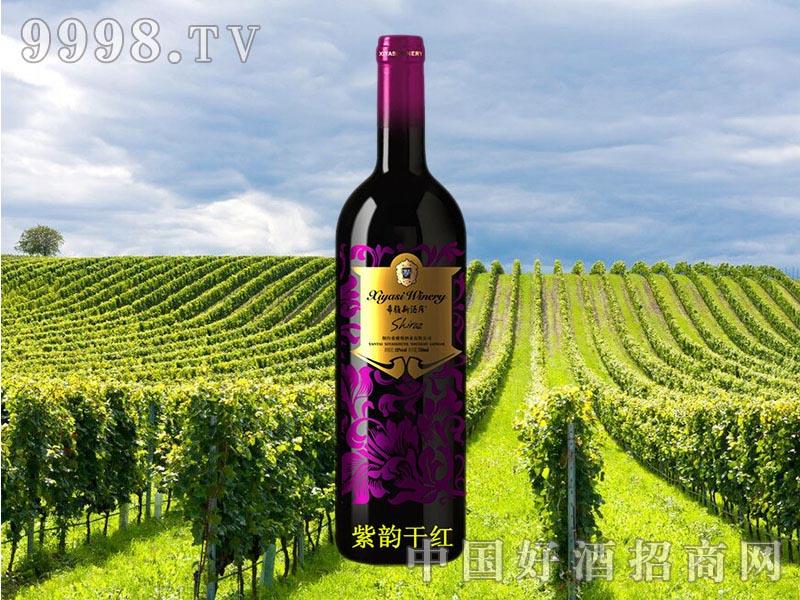 紫韵干红-红酒招商信息