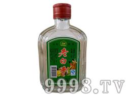 老白干110ml光瓶