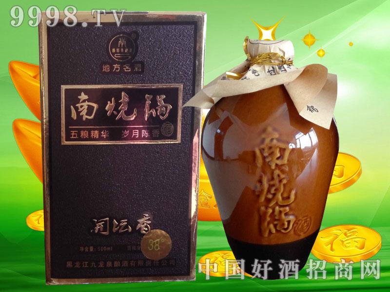 南烧锅・�_坛香-白酒招商信息