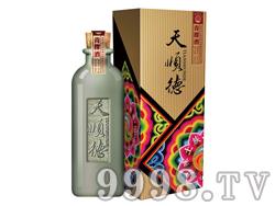 天顺德青稞酒・品味土族
