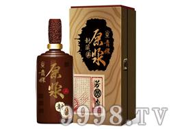 芳圆香青稞原浆酒(封藏)