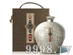 芳圆香青稞酒封坛-定制