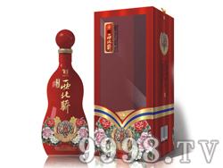 西北骄青稞酒・喜瓷