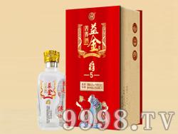 益金苦荞酒礼盒-金5