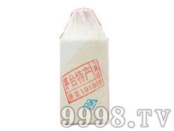 2瓶包邮1918原浆酒-贵州特产茅台53度酱香低价白酒