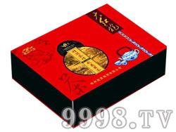 在山一方-武夷岩茶大红袍(红盒)