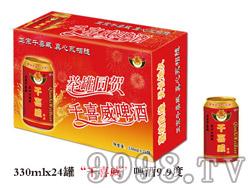 """""""千喜威""""啤酒9.9度330ml×24罐"""