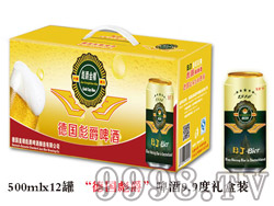 德国彪爵啤酒9.9度500ml×12罐礼盒装