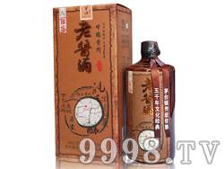 杨酒师老酱酒八珍藏53度500ml