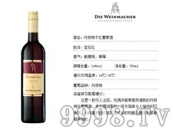 丹菲特干红葡萄酒