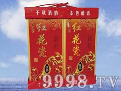 京宏红花瓷500ml