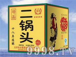 京宏珍品二锅头十八年陈酿500ml