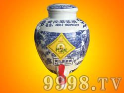 黄氏原浆酒-柠檬酒10斤