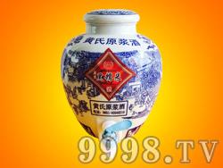 黄氏原浆酒-黑糯米酒10斤