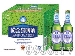 崂金泉啤酒箱装瓶啤500ml×12瓶
