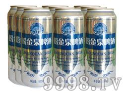 崂金泉啤酒塑包易拉罐500ml×9罐(蓝)