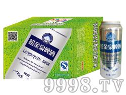 崂金泉啤酒500ml