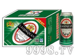 崂金泉啤酒(绿箱)
