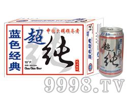 崂金泉蓝色经典超纯啤酒