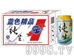崂金泉蓝色精品纯生啤酒
