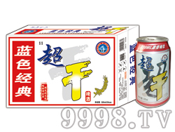 崂金泉超干啤酒(蓝色经典)