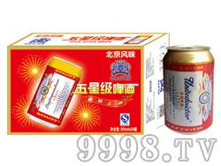 崂金泉五星级啤酒(红)