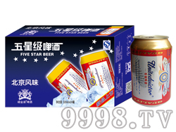 崂金泉五星级啤酒(蓝)