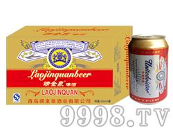 崂金泉啤酒(黄箱)