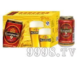 崂金泉啤酒10°(黄)