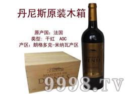 法国原瓶进口葡萄酒丹尼斯侯爵原木箱干红AOC1