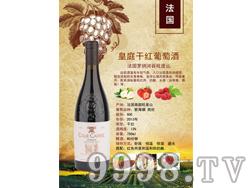 旺都庄园皇庭干红葡萄酒