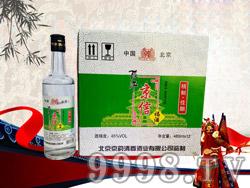 百年京信福酒