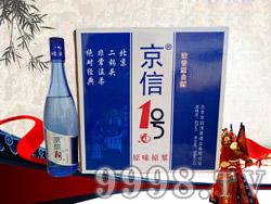 京信1号北京二锅头酒原味原浆