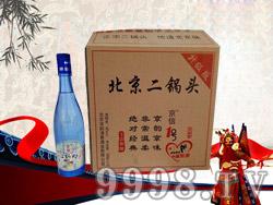 京信1号北京二锅头酒升级版