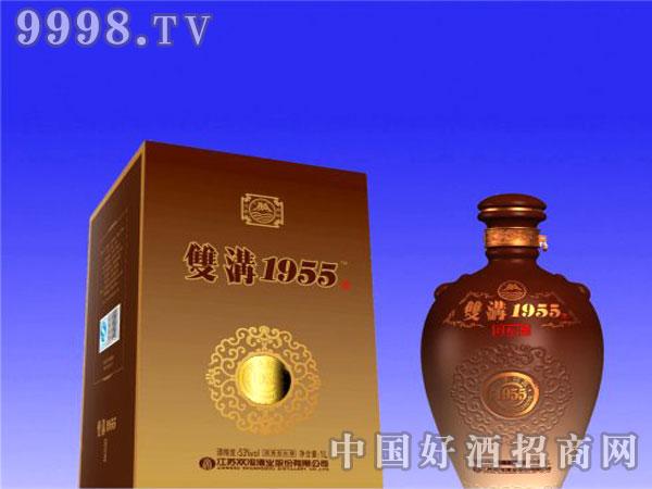 双沟1955封坛酒