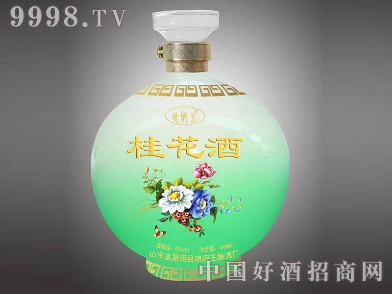 儒诚渐变工艺酒瓶・桂花酒