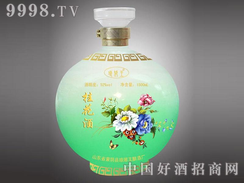 儒诚渐变工艺酒瓶・桂花酒1500ml