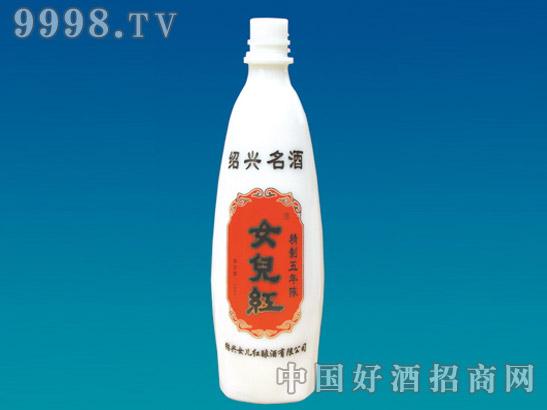胜利乳白玻璃瓶女儿红RB-026