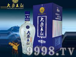 大秦王朝-贵宾专用酒(蓝)