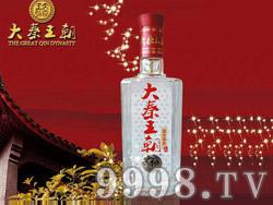 大秦王朝-盛世皇家酒