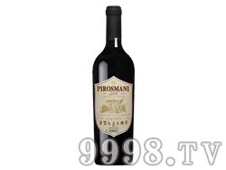 柚客皮罗斯玛尼红葡萄酒