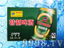 蓝豪特制啤酒320ml×24罐