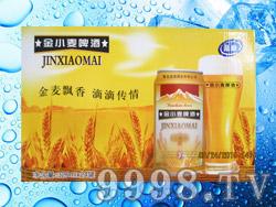 蓝豪金小麦啤酒320ml×24罐