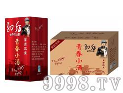 青春小酒80后青春荷尔蒙(红盒)