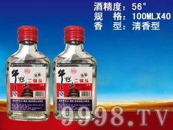 午栏山特制二锅头白酒100ml